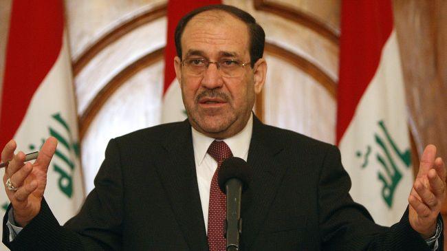 Maliki Refuses to Create Unity Government - Geopolitica.info