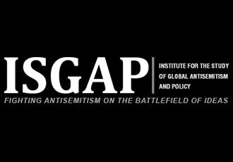 13/15 SET 17 – ISGAP a Roma - GEOPOLITICA.info