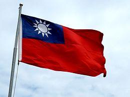 Lo status internazionale di Taiwan - Geopolitica.info